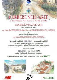 Corri nell'arte: una corsa tra Spedale del Bigallo e Oratorio di S. Caterina