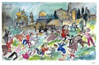 Seminario di danze israeliane